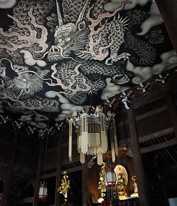 art templo