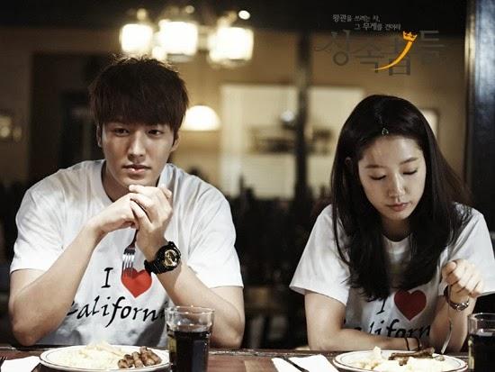 Korean Drama Fans