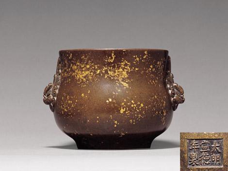 "<img src=""Ming Bronze.jpg"" alt=""Gilt bronze Incense burner "">"