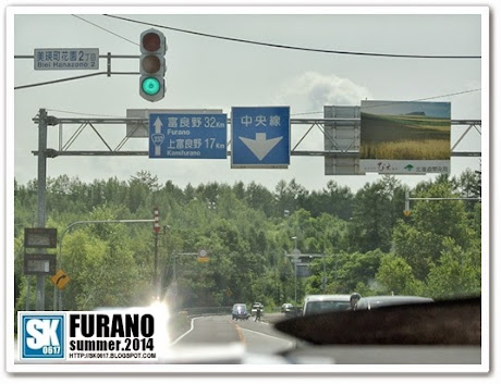 Furano Japan - On the road to flower fields