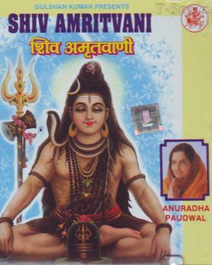 Maha Lakshmi Amritvani By Anuradha Paudwal Download …