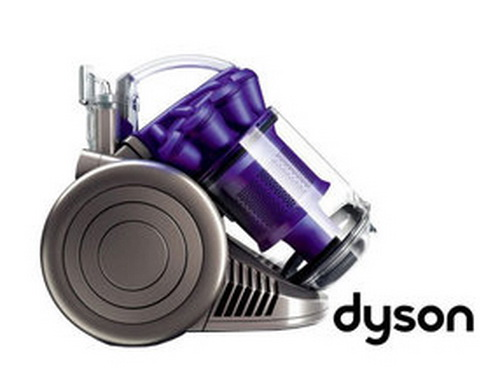 bonnie 39 s favorite dyson dc26 origine. Black Bedroom Furniture Sets. Home Design Ideas
