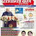 Pratiyogita Darpan January 2015 in  Hindi Pdf free Download