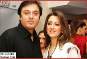 family interview of nauman ejaz and rabia nauman watch