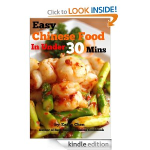 Free chinese food cook book for your kindle kelly 39 s katches for Asian cuisine books