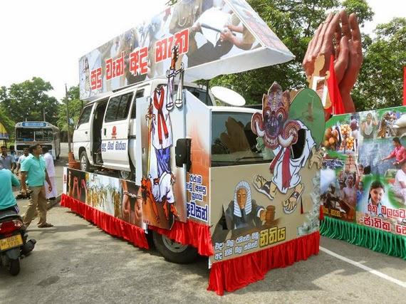 Basil Rajapaksa on UNP May Day rally