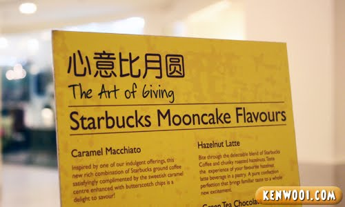 starbucks mooncake board