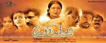 Pechiyakka Marumagan Tamil Full Movie Download Online(2013)
