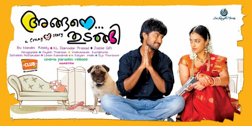 Ala Modalaindi Full Movie Download