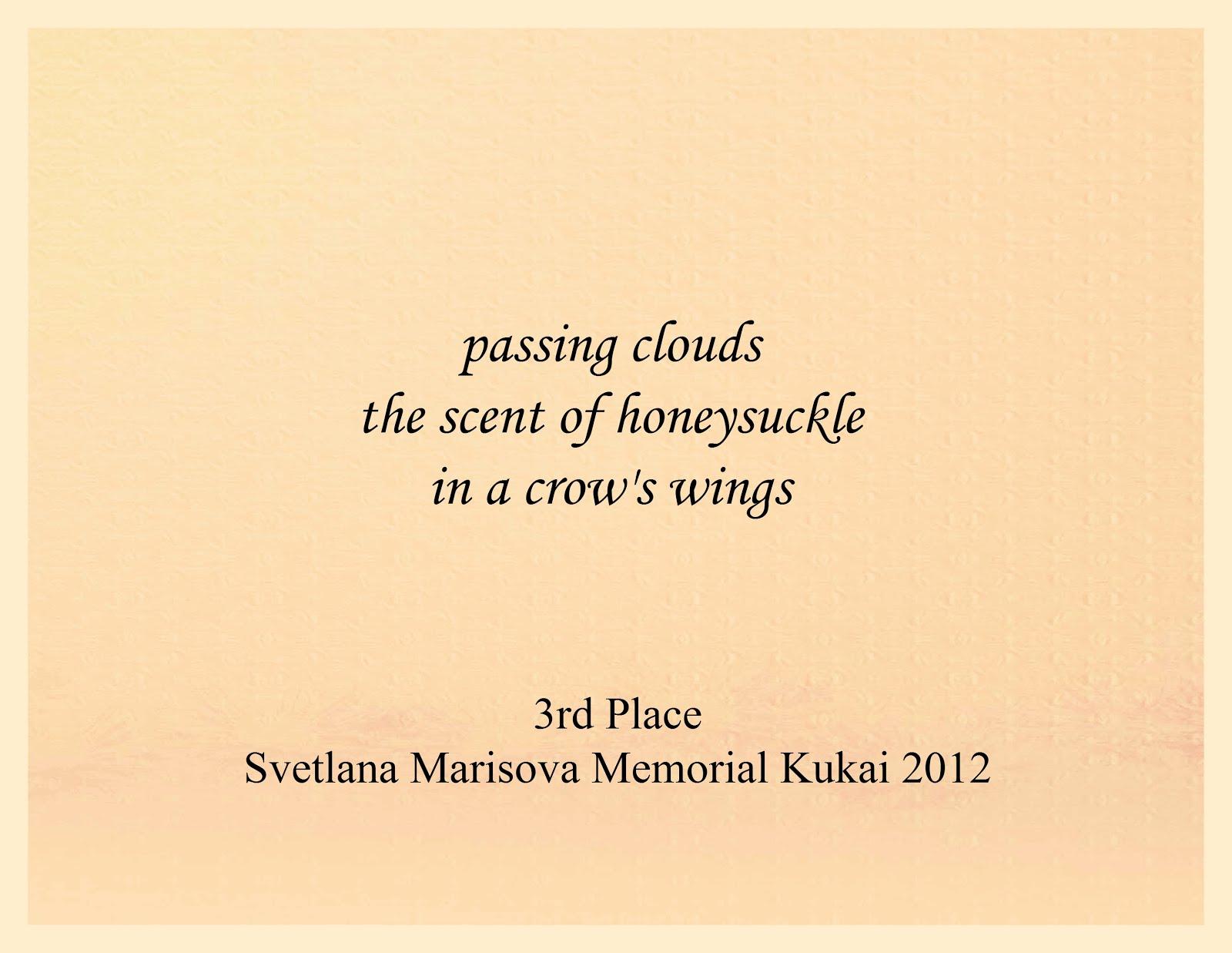 3rd Place, Svetlana Marisova Memorial Kukai 2012