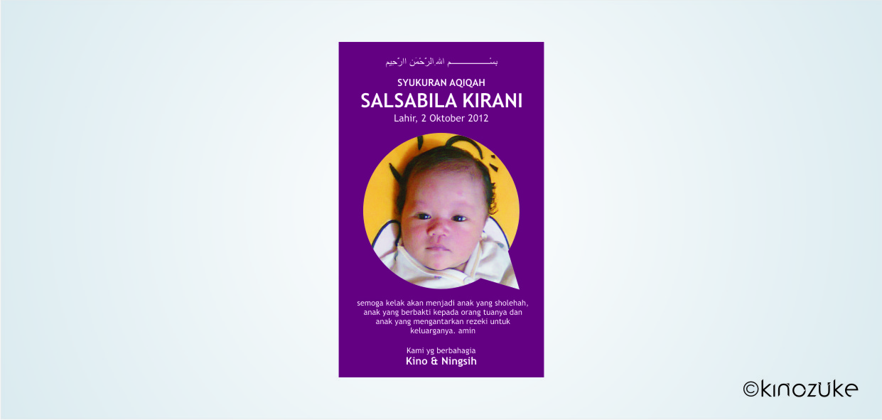 syukuran+aqiqah,+tulisan+untuk+acara+aqiqah,+desain+dan+cetak+aqiqah