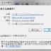 [DB] 在MS SQL Server 2012 安裝Northwind