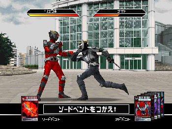 aminkom.blogspot.com - Free Download Games Kamen Rider Kuuga