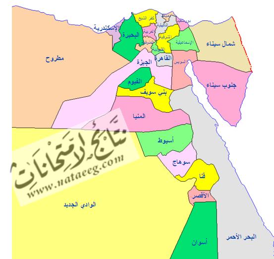 النتيجة النهائيه لمسابقة وزارة التربيه والتعليم