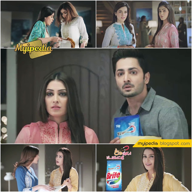 Ayeza Khan, Danish Taimoor & Arij Fatyma in New Brite TVC 2016 (Video)