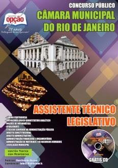 Apostila Concurso CÂMARA MUNICIPAL DO  RIO DE JANEIRO 2014