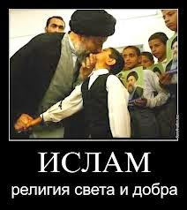 http://3.bp.blogspot.com/-t0chFxLa0bE/VAlcI2zLifI/AAAAAAAAEh0/gUFtqCF6H_o/s1600/islam.jpg