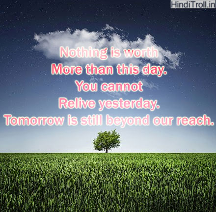 inspirational english quotes photos english quotes