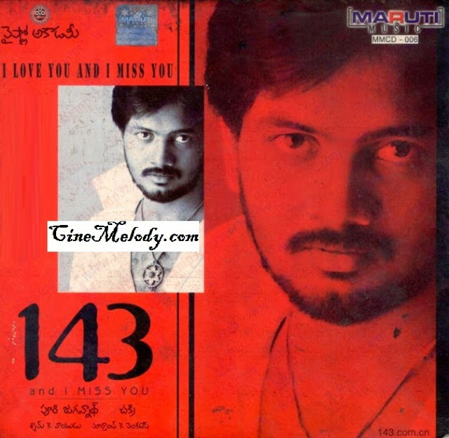 143 movie Telugu Mp3 Songs Free  Download -2004