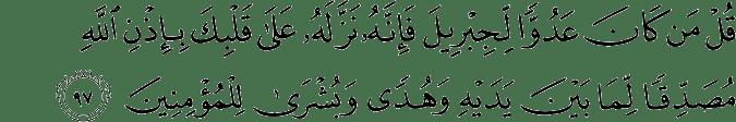 Surat Al-Baqarah Ayat 97
