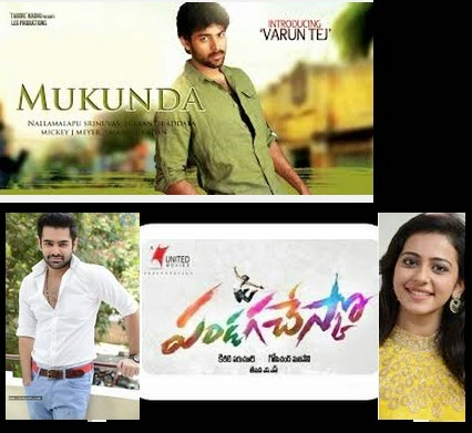 Upcoming Tollywood Telugu movies list in 25th December 2014