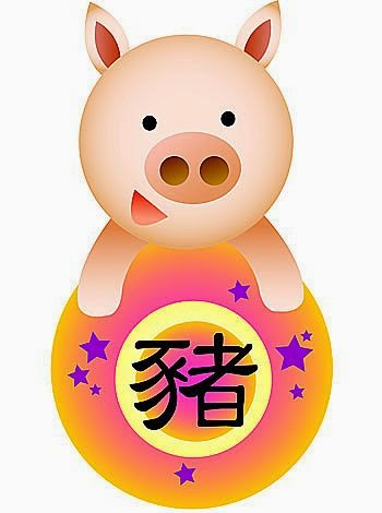 Zodiaco Chino para niños signo del Cerdo