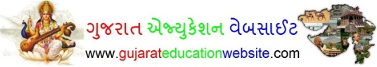 www.gujarateducationwebsite.com