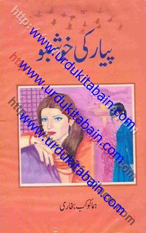 Dastanhay sexy irani