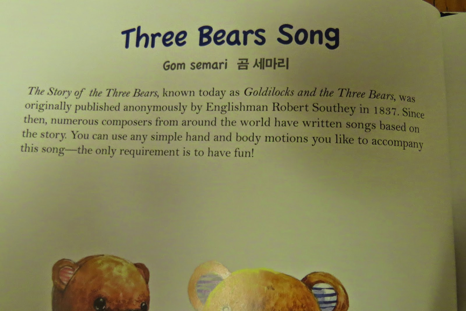 Goldilocks and the Three Bears Lyrics