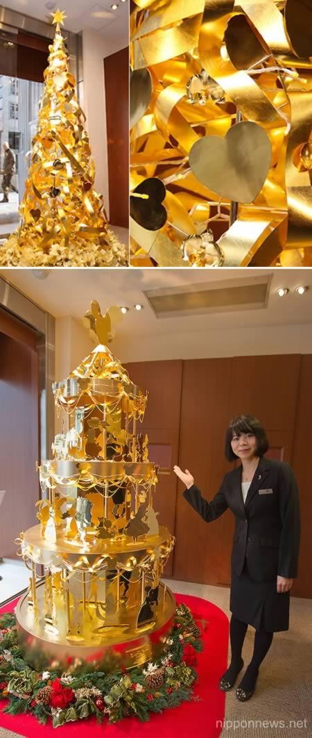 El arbol de navidad dorado-Japon