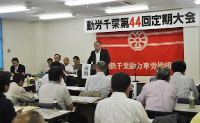 http://www.doro-chiba.org/nikkan_dc/n2015_07_12/n7980.htm