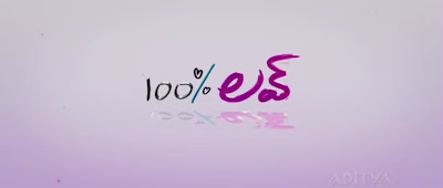 100% love (2011) telugu DVDrip mediafire movie screenshots