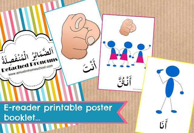 free Arabic detached personal pronouns poster book