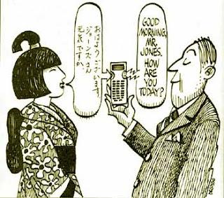 gambar penerjemah bahasa indonesia inggris