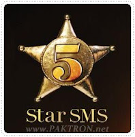 5 Star Pakistan