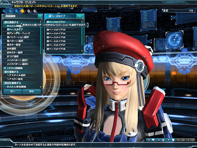 Phantasy Star Online 2 - Facial Tweaks