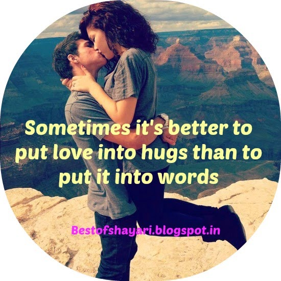 Best Love Quotes For Girlfriend In Hindi : Wallpaper: Sad Love Quotes For Your Boyfriend From The Heart In Hindi