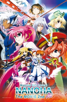 Mahou Shoujo Lyrical Nanoha: The Movie 2nd Sub Indo