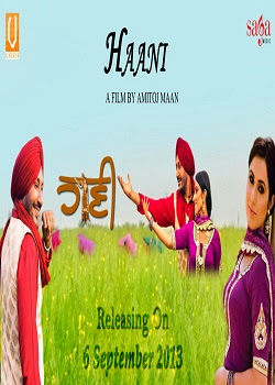 Haani (2013) Watch Online Full Movie DVDScr XviD 1CDRip