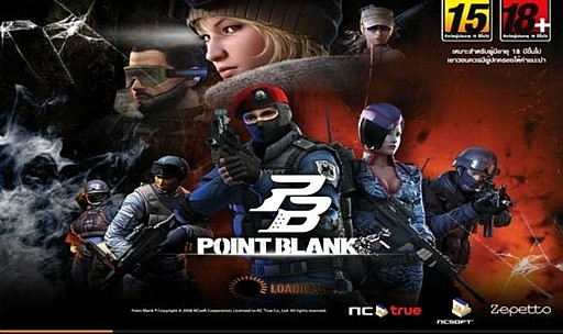 Free Download Games Point Blank Offline Full Rip Version