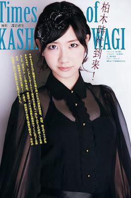 Yuki Kashiwagi AKB48