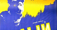 an analysis of weedon and white fangs friendship in white fang by jack london White fang is a novel by american author jack london (1876–1916) — and the name of the book's eponymous character, a wild wolfdog first serialized in outing magazine, it was published in.