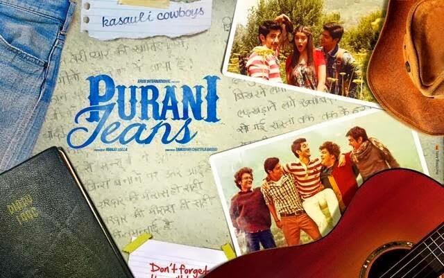 DIL AAJ KAL LYRICS - Purani Jeans Song by KK