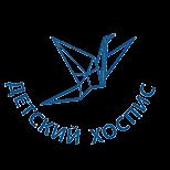 Сайт первого Детского хосписа Российской Федерации