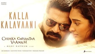 Chekka Chivantha Vaanam – Kalla Kalavaani Lyric (Tamil) | A.R. Rahman | Mani Ratnam | Vairamuthu