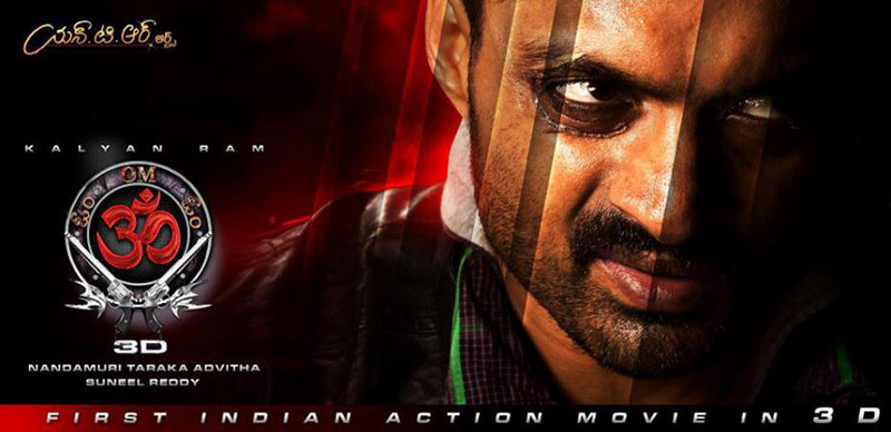 Kalyanram om movie stills news