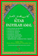 BUKU FADHILAH AMAL