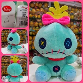 2014 Japan DS Sukuranpu Scrump Plush