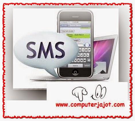 SMS এর ইতিহাস - প্রথম কে কাকে এসএমএস পাঠান ? জানেন কি ?