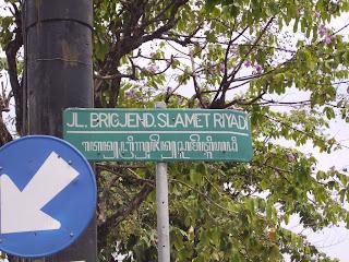 nama jalan